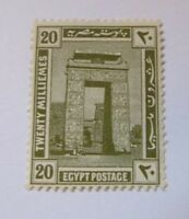 Egypt SC #56 Twenty Milliemes MH stamp
