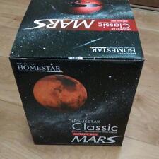 SEGA TOYS HOMESTAR Classic MARS Limited Red F/S w/TN [FROM Japan]