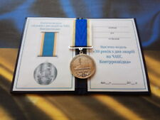"""CHERNOBYL MEDAL """"30 YEARS AFTER CHERNOBYL ACCIDENT"""" FOR COUNTERINTELLIGENCE +DOC"""