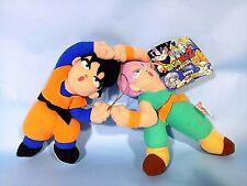 """RARE Dragon Ball Z GOTEN TRUNKS Plush Doll 9"""" Banpresto Japan 1995 SPECIAL MWOT"""