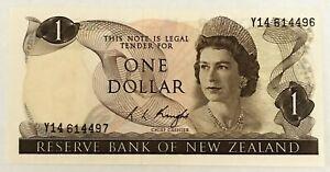 NEW ZEALAND 1975 . 1 DOLLAR BANKNOTE . MISPRINT . MIS-MATCH SERIALS