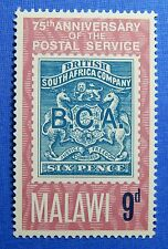 1966 MALAWI 9d SCOTT # 55 S.G.# 264 UNUSED                               CS23066