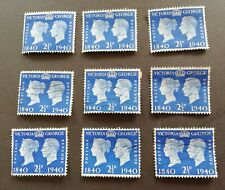 GB Stamps 9 x King George VI 2.5d blue. 1940 SG483. Used, off paper. #483-9