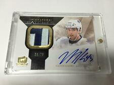 2010-11 THE CUP NAZEM KADRI SIGNATURE PATCHES 4 BREAK AUT PATCH # 56/75