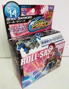 Takara Tomy Cross Fight B-Daman CB-14 Starter Roll Sasword Set