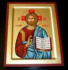 Ikone Jesus Christus Icon Christ Icona Icoon Ikona Icone Icono Gesù Cristo