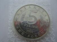 Münze Medaille 5 Rubel Russland 1992 Kultur Zentralasiens Mausoleum RARITÄT TOP
