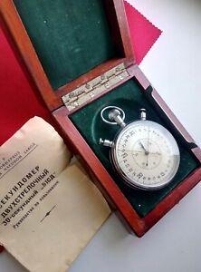 SLAVA Russian Soviet Vintage Mechanical split second  Stopwatch Chronograph