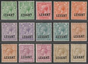 British Levant 1921 KGV Levant Overprint Selection to 1sh Mostly Mint