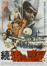 65838 Beneath the Planet of the Apes Movie Wall Print POSTER UK