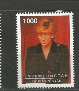 Lady DIANA The People´s Princess Turkmenistan Stamps Briefmarken Sellos Timbres