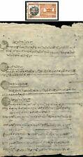 Nepal 1890 ms. certificate of posting/Kathmandu seal-2
