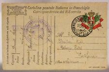 POSTA MILITARE 2^ DIVISIONE CAVALLERIA 17.12.1917 REGG.to  PIEMONTE #XP241D