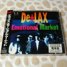 De+Lax - Emotional Market 1991 JAPAN CD W/OBI Japanese Hard Rock #O02