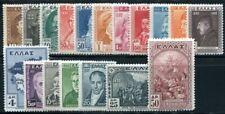 GRIECHENLAND 1930 327-344 * TADELLOSER SATZ (I1521