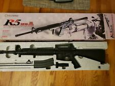 G&G Armament Airsoft  R5 GR16  SG Version Lightly Used