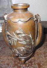 Vase en bronze Japon XIXe tripode décor aux oiseaux signé