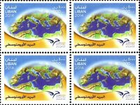 Lebanon 2014 Euromed Postal Block of 4 MNH The First Mediterranean Union stamp