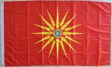Macedonia Flag Large Kutlesh Star Macedonian Flag