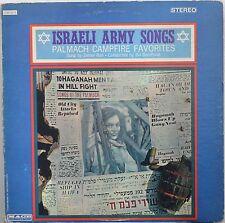 > DISCO 33 GIRI - ZEMER RAN - ISRAELI ARMY SONGS