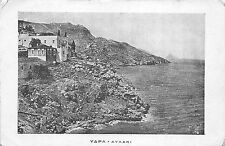 Br40673 Cipru Yapa Greece