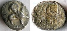 Teos, Ionia_460 - 420 BC_silver Tetartemorion