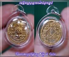 Magic Transmogrifying Narai Coin by Phra Arjarn O Thai Buddha Amulet luck Rich