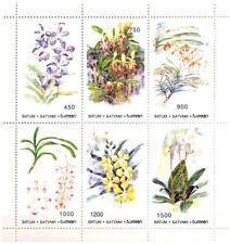 Timbres de 1981 à 1990 flore