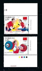 CHINA 2021-14 IMPRINT Japan Tokyo 2020 2021 Olympic Game stamp 東京奧運