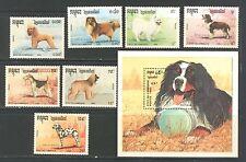 DOGS ON CAMBODIA 1990 Scott 1049-1056, MNH
