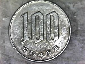 1971 JAPAN 100 SEN--copper-nickel COMPOSITION COIN  KM# N/A