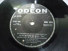 "MELA R D BURMAN  BOE 2054 RARE BOLLYWOOD ost EP 7"" RECORD 45 RPM VG+"