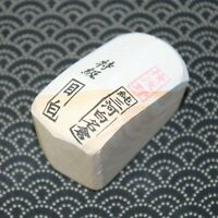 "Japanese Natural Whetstone Shiro NAGURA ""目白 Mejiro"" 160g Pure Mikawa JAPAN b741"