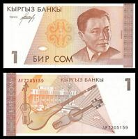 Kyrgyzstan 1 Som Banknote, ND 1994, P-7, UNC, Asia Paper Money