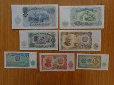 LOTTO 7 banconote BULGARIA 3 5 10 25 50 100 200 AEBA NUMISMATICA SUBALPINA