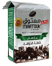 Maatouk Lebanese Coffee with Cardamon Gourmet Blend,  7 Ounce - FREE Shipping