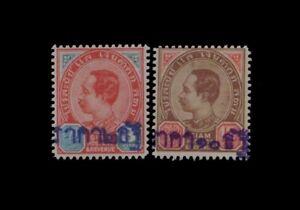 ***REPLICA*** of Siam 1902, BATTAMBONG provisional , SG 87 and SG 88