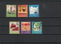 China Used Stamps Ref 23797