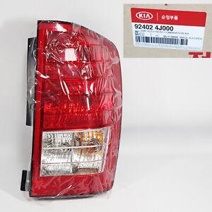 Genuine 924024J000 Rear Tail Light Lamp Assembly Right For KIA Sedona 2006-2014