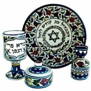 Ceramic Havdalah Set by Armenian