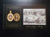 GB 2019~Victoria~Prestige Stamp Booklet Pane 3~ex DY30~UK Seller