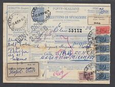 Italy H&G N108, 1958 150L blue Parcel Post Label uprated, SALERNO CDS
