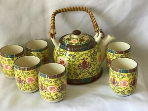Vintage Chinese Mun Shou Yellow Famille Porcelain Tea pot and cups set