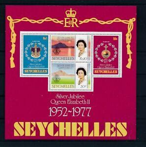 D170112 Queen Elizabeth II Silver Jubilee S/S MNH Seychelles