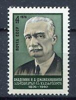 30124) Russia 1976 MNH Dzhavakhishvili 1v. Scott #4432