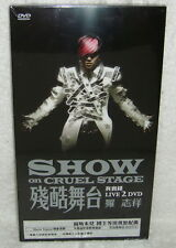 Show Luo On Cruel Stage Concert Live Taiwan 2-DVD (digipak)