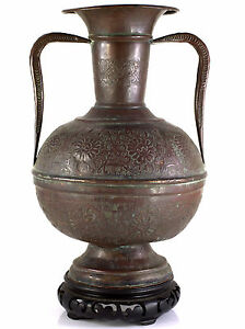 Antique Indian CHASED BRONZE BALUSTER VASE 19th century copper wrought metalwork