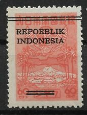 Ned. Indie Repoeblik Indonesia Java- Madoera Zonnebloem 15