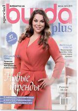 Burda Plus Size + Magazine Spring- Summer 2018 New in Russian