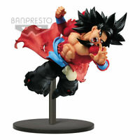 Banpresto SUPER DRAGONBALL HEROES 9TH ANNIVERSARYFIGURE-SUPER SAIYAN 4 SON GOKOU